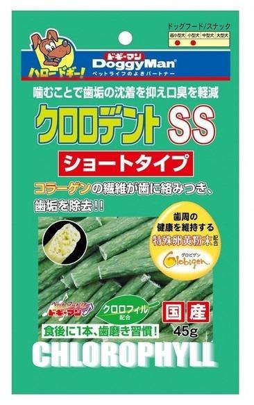 ikoapetfood_4976555800531-6.jpg