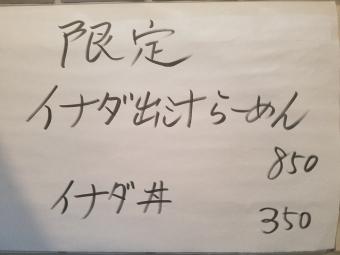 20161112_142646.jpg