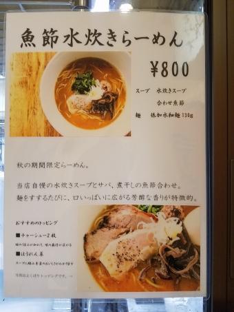 20161115_120156.jpg