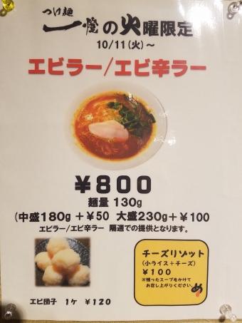 20161115_184518.jpg