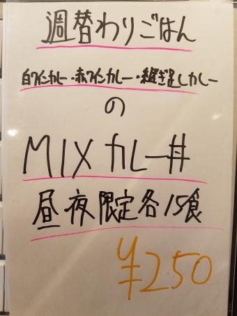 20161116_180434.jpg
