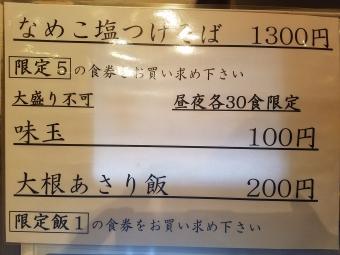 20161117_190135.jpg