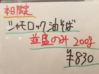 20161118_180618.jpg