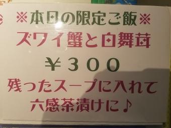 20161119_112655.jpg
