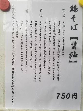 20161119_122435.jpg