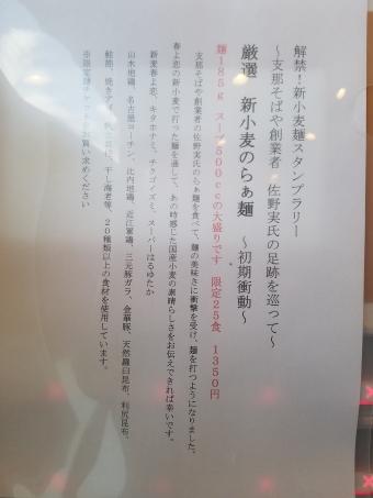 20161126_112514.jpg