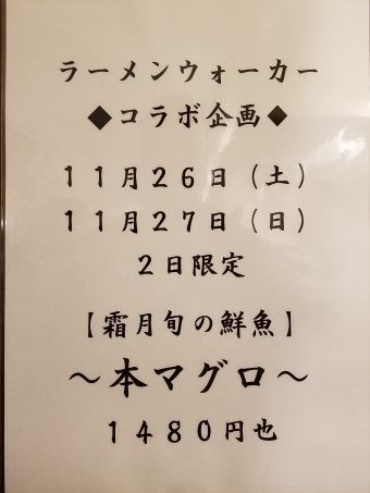 20161127_170042.jpg