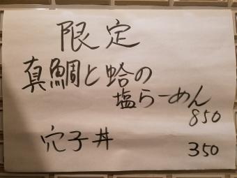 20161130_183858.jpg