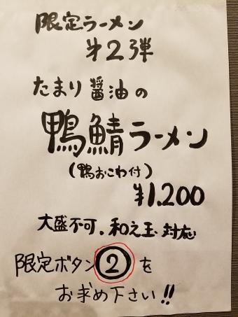 20161202_172618.jpg