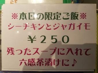 20161203_142635.jpg