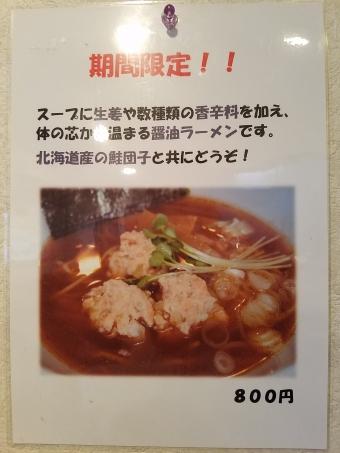 20161206_114240.jpg
