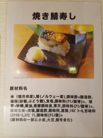 20161208_105944.jpg