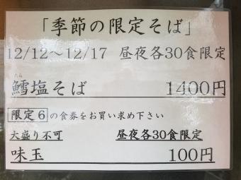 20161213_125036.jpg
