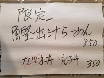 20161214_134948.jpg