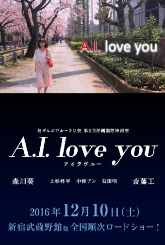 A.I.love you0002