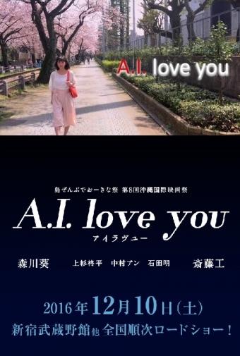 A.I.love you0002
