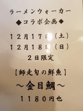 20161218_123239.jpg