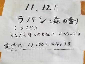 20161221_125831.jpg