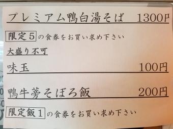 20161223_085413.jpg