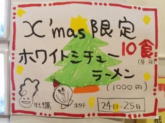 20161225_182310.jpg