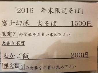 20161227_094826.jpg
