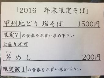 20161228_115609.jpg