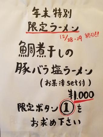 20161229_122432.jpg