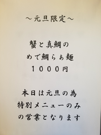 20170101_153327.jpg