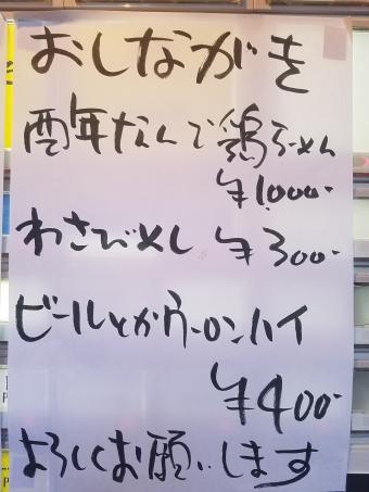 20170103_131644.jpg