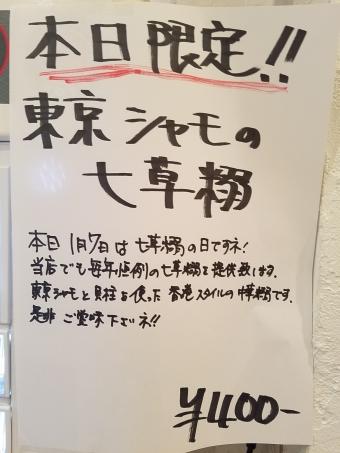 20170107_161645.jpg