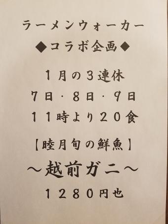 20170108_110317.jpg