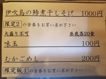20170110_180010.jpg