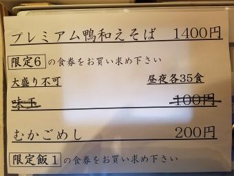 20170112_184439.jpg