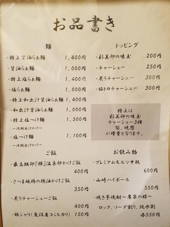 20170112_202950.jpg