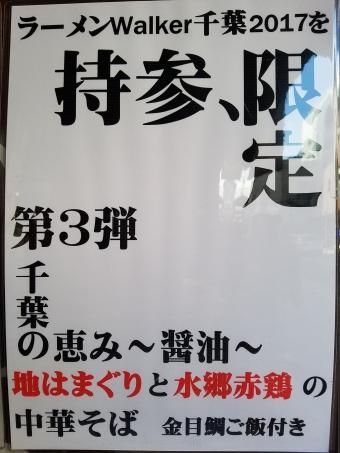 20170114_105327.jpg