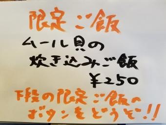 20170123_130933.jpg