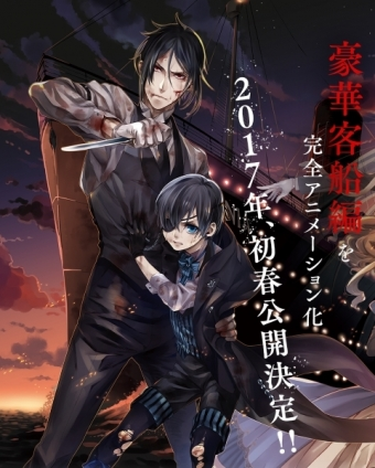 black-butler-book-of-the-atlantic-fiche-anime-import[1]