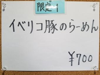 20170127_164540.jpg