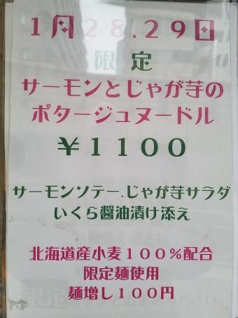 20170129_151309.jpg