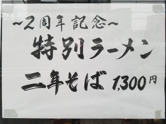 20170205_132148.jpg