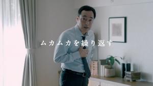 常盤貴子キャベジン胃袋修復篇_1