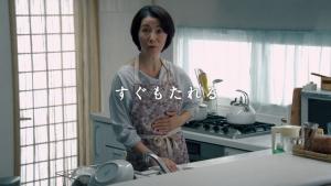 常盤貴子キャベジン胃袋修復篇_2