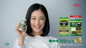 常盤貴子キャベジン胃袋修復篇_6