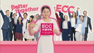 浅田真央ECC外語学院CM_4