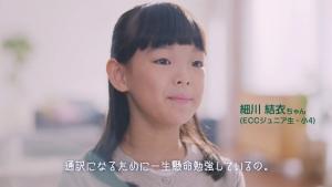 浅田真央ECCジュニア教室篇_7