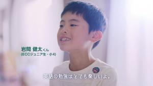 浅田真央ECCジュニア教室篇_9