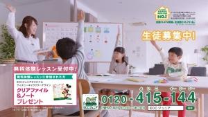 浅田真央ECCジュニア教室篇_12