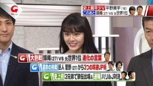 furuhataseika_going20170122_2.jpg