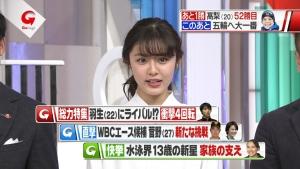 furuhataseika_going20170205_1.jpg