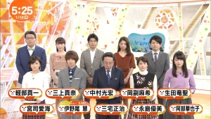 mezamashiTV20170112_0.jpg